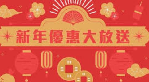 歐博新年優惠透漏-歐博娛樂城